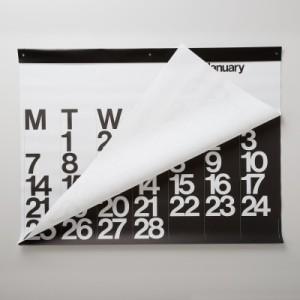 Stendig wall calendar.
