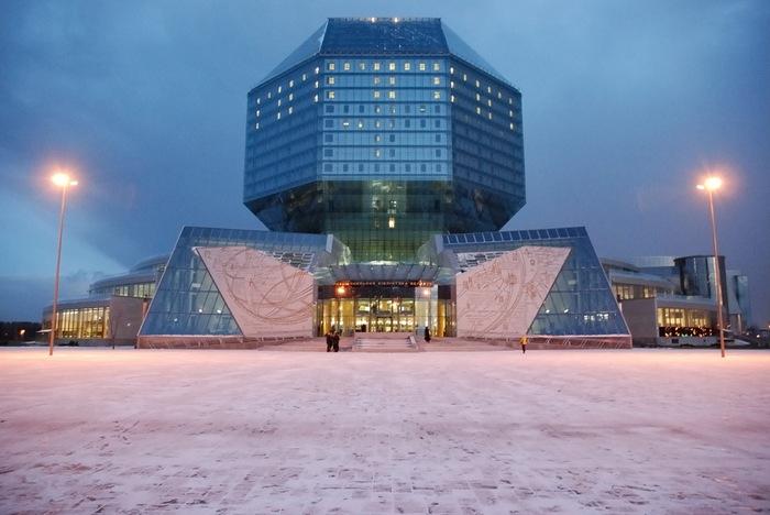 National Library, Belarus, Minsk.