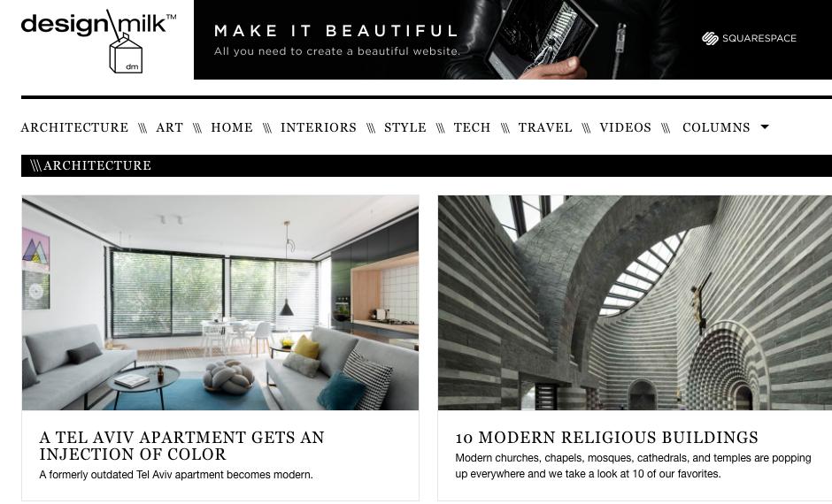 Design_Milk_Blog.png